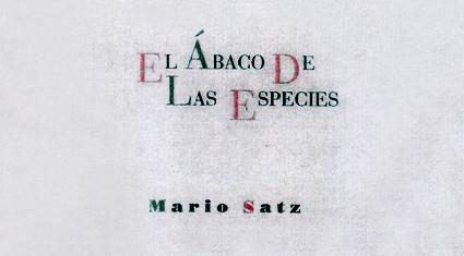 ElAbaco